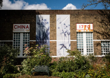 A view of the garden outside Spode China Hall